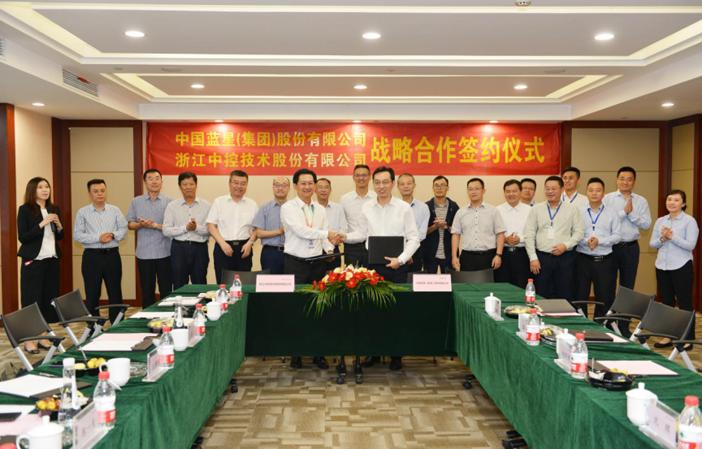 中控技术携手中国蓝星打造数字化灯塔工厂